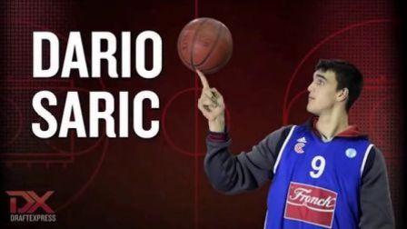 Dario Saric 2013 NBA Draft Scouting Report Video