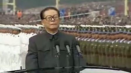 1999年国庆50周年盛大阅兵仪式和群众高清完整版1