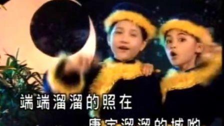 四千金1997乐土1康定情歌芳华舞曲鲁冰花