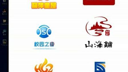 AI设计LOGO教程 公司logo设计流程 如何设计logo   (第一讲)