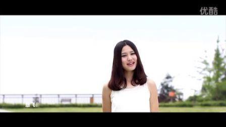 湖北民族学院献礼毕业MV《想飞就飞》