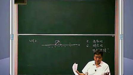 02-1实数系的连续性(1)