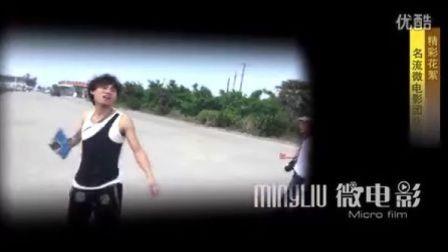 国内最叼的KTV宣传片…有木有?