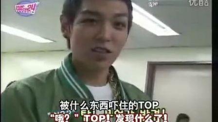 BIGBANG.MnetStarWatch24.with.WGs 070922.