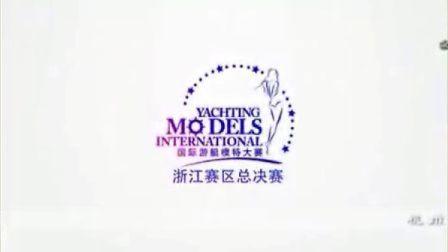 莫迹印象 泳装模特大赛 杭州走秀摄像