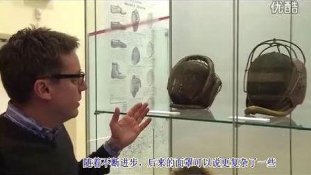 国际剑联击剑历史巡回展介绍(中文字幕)