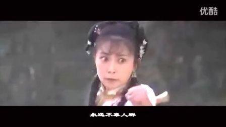 """《南北少林》电影主题歌""""永做少林人"""""""