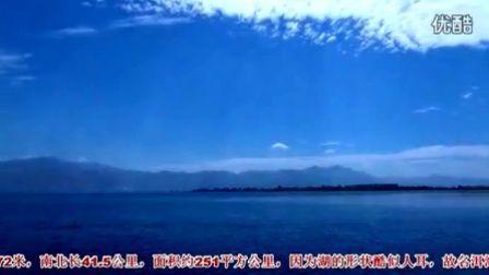 中国云南之旅-6《大理2 苍山洱海》