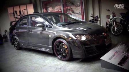 Mugen Civic RR Advanced (FD2)