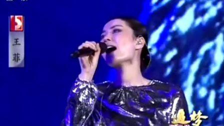 追梦 巨星耀北京——邓丽君60周年纪念演唱会