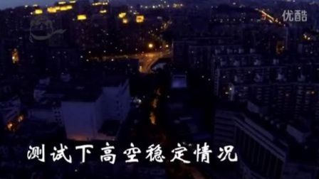 """大疆-DJI-Zenmuse-H3-2D云台-量售版测试原片—""""FB-I""""火线出品"""