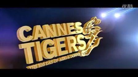 4GridFilms作品《CANNES TIGERS》