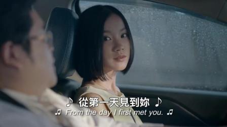 泰国广告, 如何利用红绿灯时间撩妹
