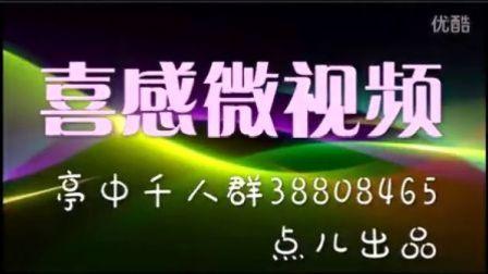 【西亭中学】喜感微视频 制作:李敬  献给逝去的高一十二