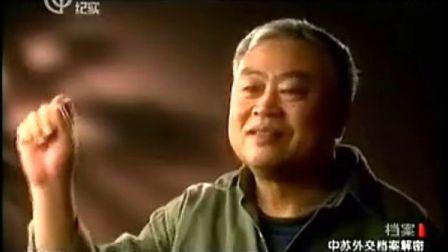 【沈志华最全集】中苏巅峰博弈解密03.掎角之势(上)