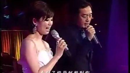 林靈嚴凱泰 : 梅蘭梅蘭我愛你