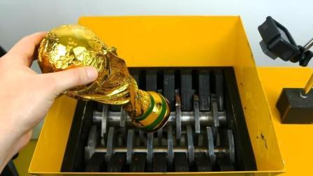 把塑料玩具奖杯扔到碎纸机里, 会发生什么事?