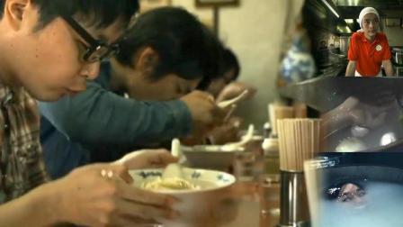 恐怖电影《汤》都市传说 日本拉面馆里的美味老汤 这汤底的绝密配方 有点想吐