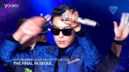 BIGBANG ALIVE GALAXY TOUR DVD THE FINAL IN SEOUL
