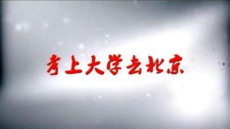 【百度洛宁吧荣誉出品】考上大学上:洛宁首部微电影