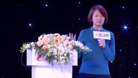 2012电商年度营销盛典-电商新营销(奥美互动中国区总裁陈蓉)