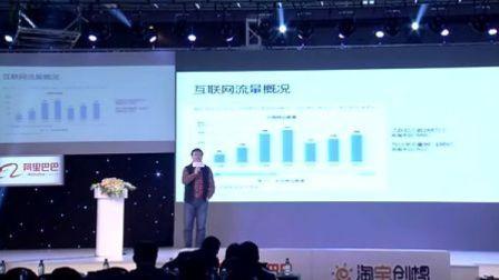 2012电商年度营销盛典-互联网媒体营销价值分析(天敖)