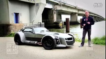 路测 3秒破百 速度怪物 Donkervoort D8 GTO