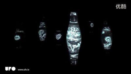 母体 VI【OVUM VI】| UFO媒体实验室