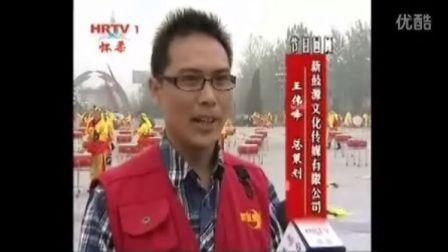 北京怀柔电视台纪录片:鼓舞飞镲