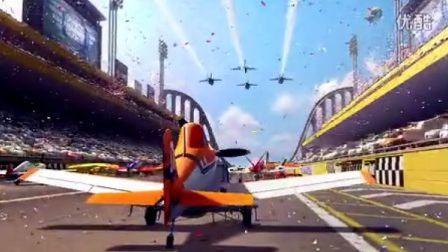 迪士尼《飞机总动员》预告片