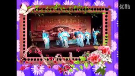 第二套海派秧歌《太湖春韵》