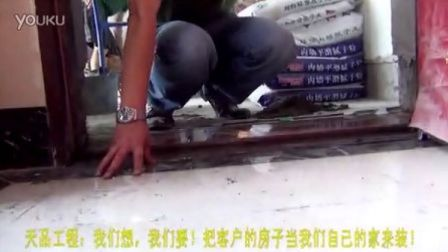 """天品工程:小白业主们伤不起的""""大理石门""""(六) 入户门槛石篇"""