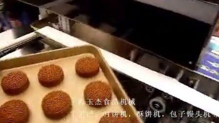 上海玉杰食品机械--广式月饼机,月饼生产线,月饼机器,万能包馅