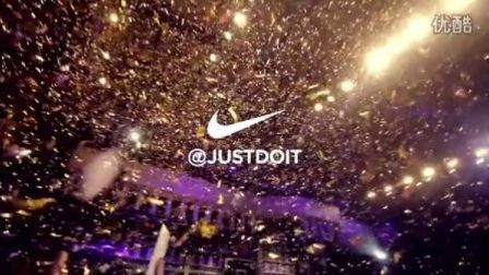Just Do It: 2013 Summer Nights 今晚一起不回家
