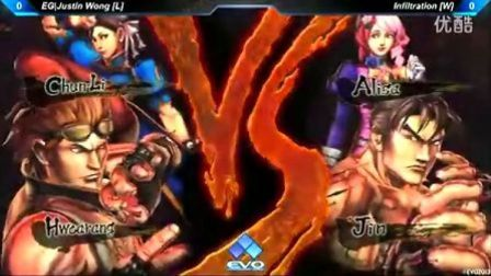 【EVO2013 Day2】《街霸x鉄拳》總決賽 Infiltration vs Justin Wo