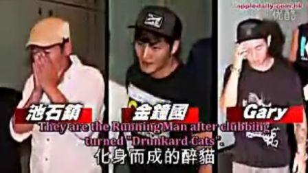 130714 Running Man Drunkards by HK media