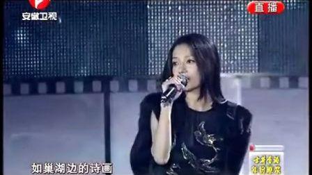 赵薇-<梦想成真>-中国金鸡百花电影节开幕晚会主题歌(2011)
