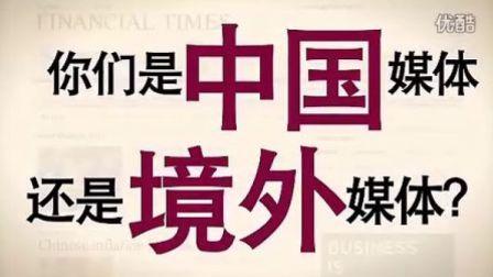 对话FT中文网掌门人