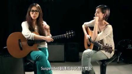蔡健雅 Tanya's 彈吧吉他小教室 第10課 張懸 空弦、根音的運用