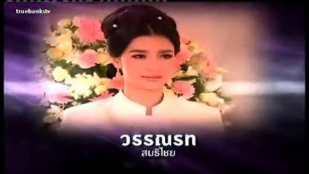 《尽头》第1 集泰语无中字