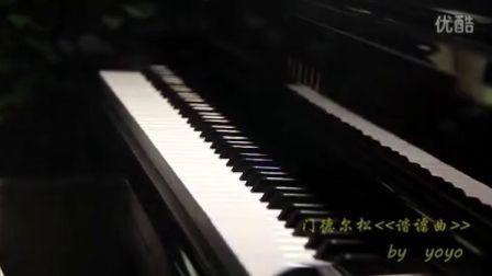 门德尔松《谐谑曲》
