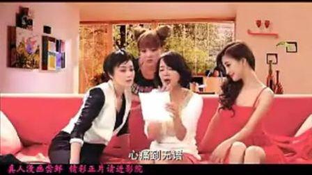 电影版《粉红女郎》真人漫画之结婚狂的春天阿雅张馨予搞怪出演 - 百度影音在线观看 - 频道: