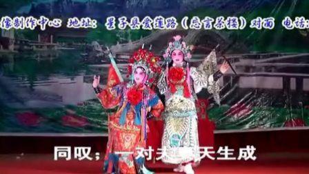 星子西河戏莲台山(上)