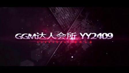 [梦三国天使]巴士电玩冠军赛:起点VS梦想-周瑜 周泰无解组合.