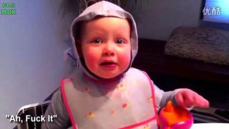 【时光小可爱】盘点国外宝宝们从嘴里蹦出的第一个词