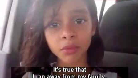 【时光小可爱】11岁也门女孩为避婚离家出走:我宁愿去死!