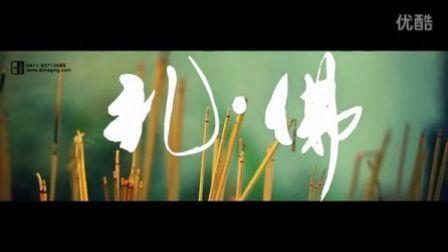 泰国佛牌专题片——《三箴禅》(国内首支佛牌文化专题片)