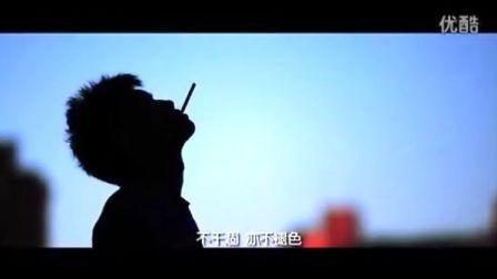 找自己(饶小龙短片)【ONE DAY】2013-7-27