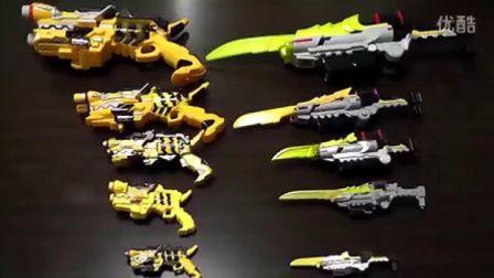 :赤龙转载: 兽电战队 全变身枪 武器 不同版本对比