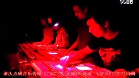 肇庆市杰威音乐传媒中国最好的灯光师培训学校,DJDMC培训